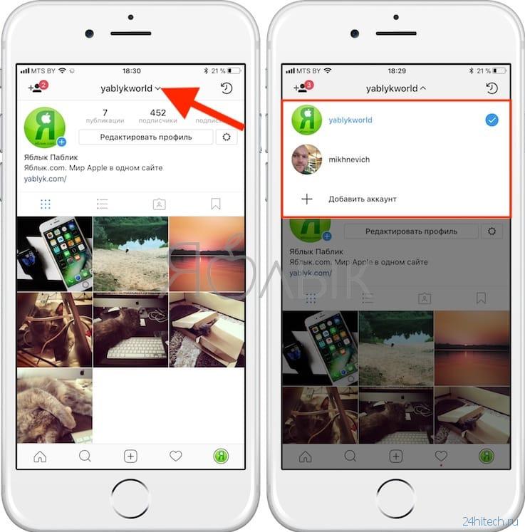 Как посмотреть первое фото в инстаграм