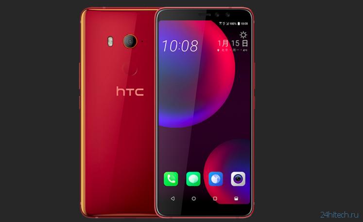 Эван Бласс показал рендеры и характеристики HTC U11 EYEs до официального анонса