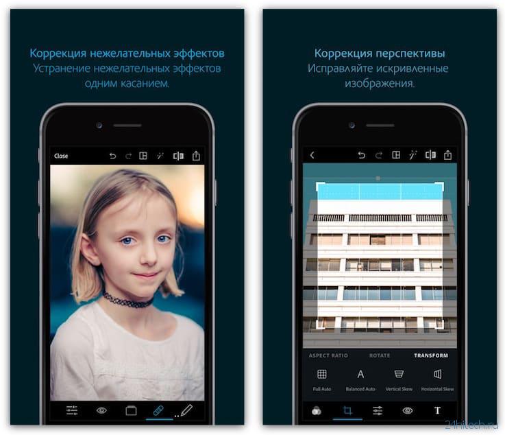 Фотошоп для похудения для айфона
