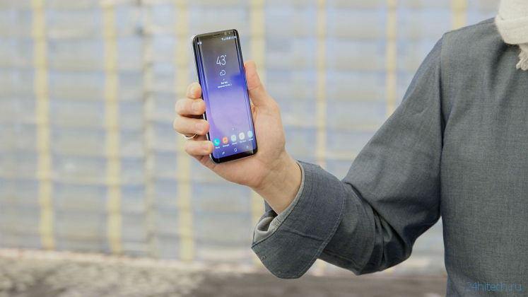 Galaxy S9 получит стереодинамики и улучшенные 3D-эмодзи