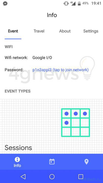 На Google I/O 2018 покажут Android 9.0 Pineapple?