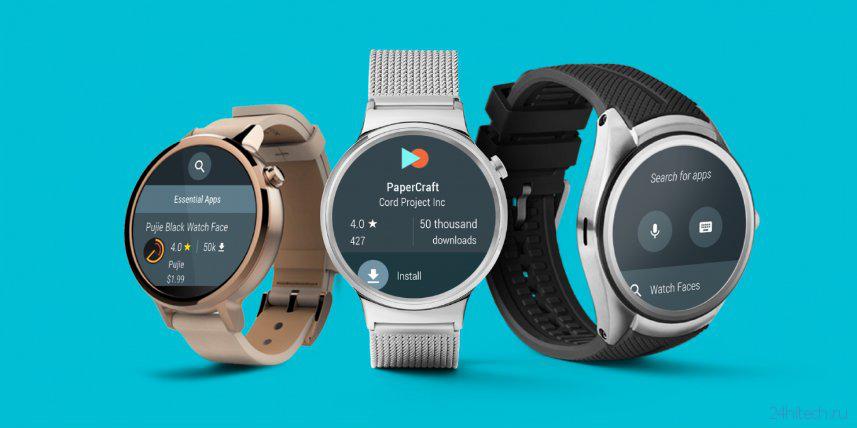 Google создает «умные часы» Pixel Watch