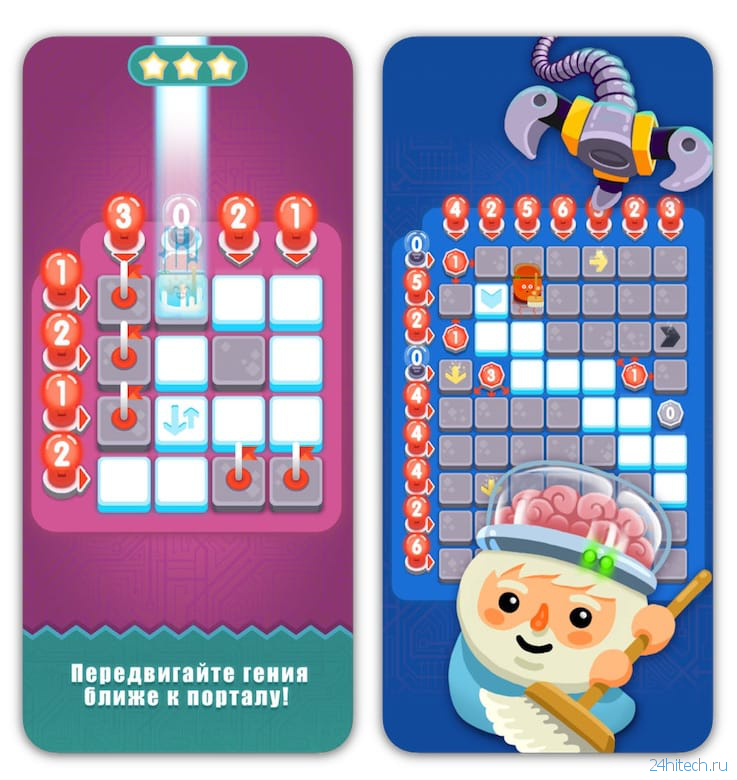 Игра Minesweeper Genius для iPhone, iPad и Apple TV – свежий взгляд на сапер из Windows