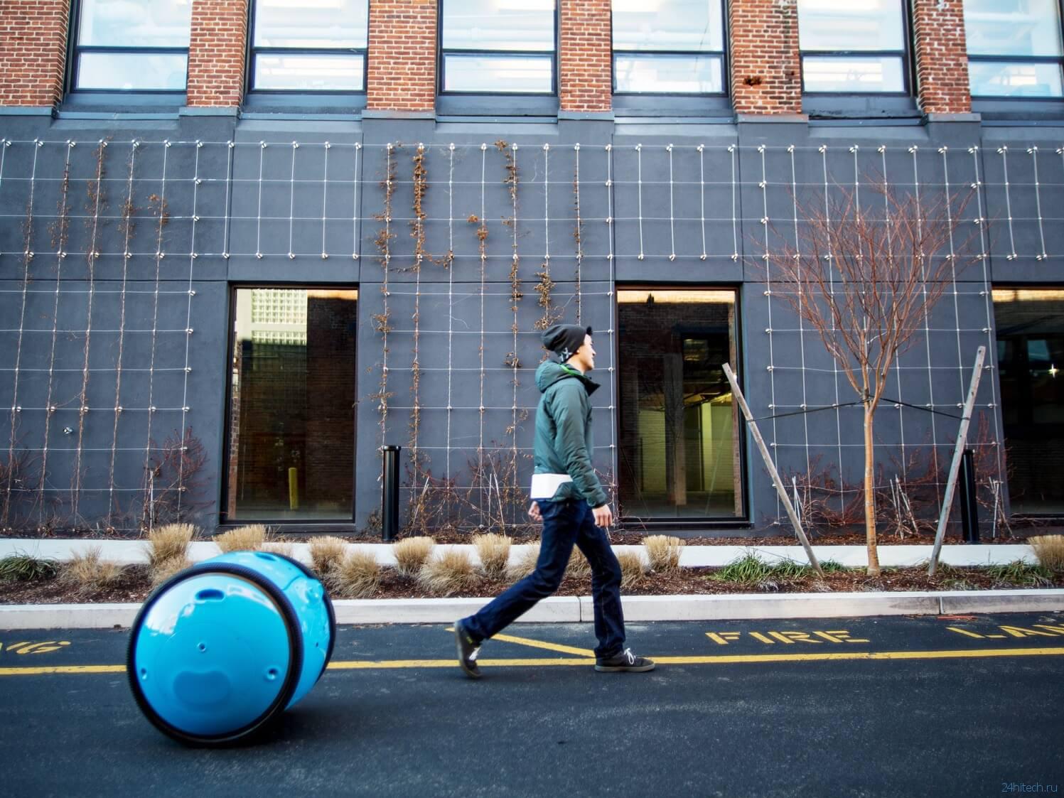 Производитель мотороллеров Vespa показал робот-чемодан