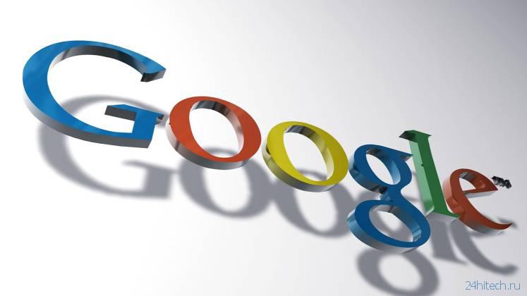 Google назвала своего нового ключевого партнера