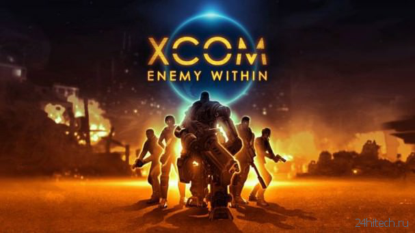 СКИДКА (749р → 599р) Игра XCOM: Enemy Within для iPhone и iPad — качественная стратегия о вторжении пришельцев