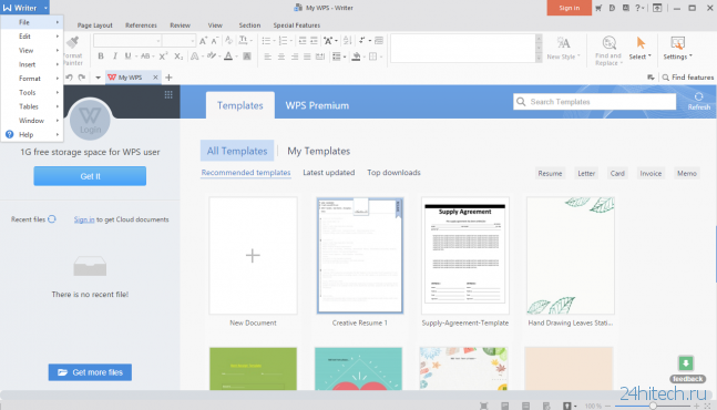 В Microsoft Store опубликован WPS Office