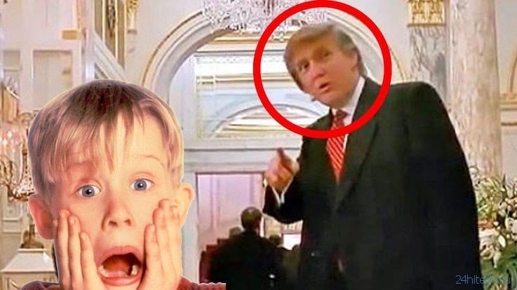 Дональд Трамп в кино: Один дома 2 и другие фильмы, сериалы и клипы, в которых снимался президент США