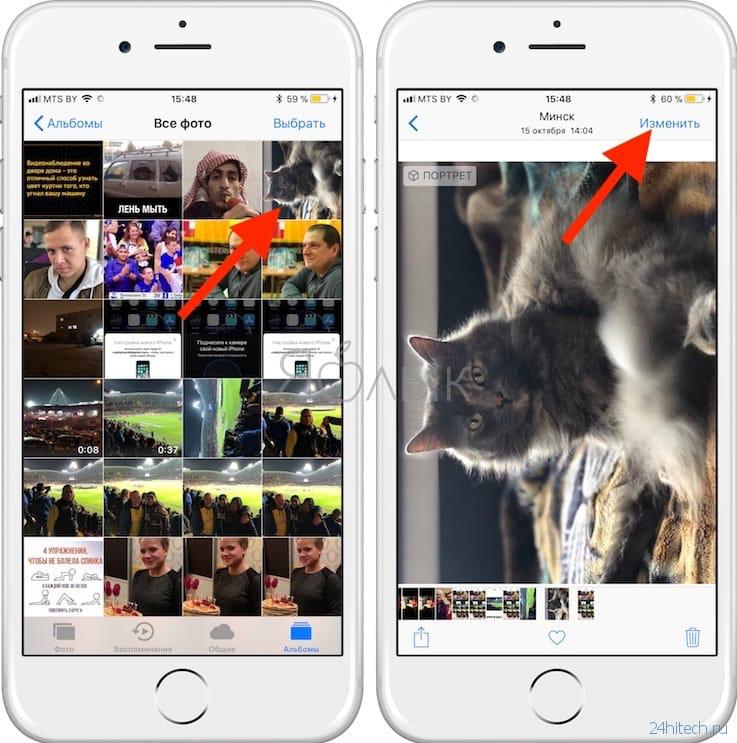 возможно, как поменять улицу на фотографиях в айфоне без конечностей, наверное