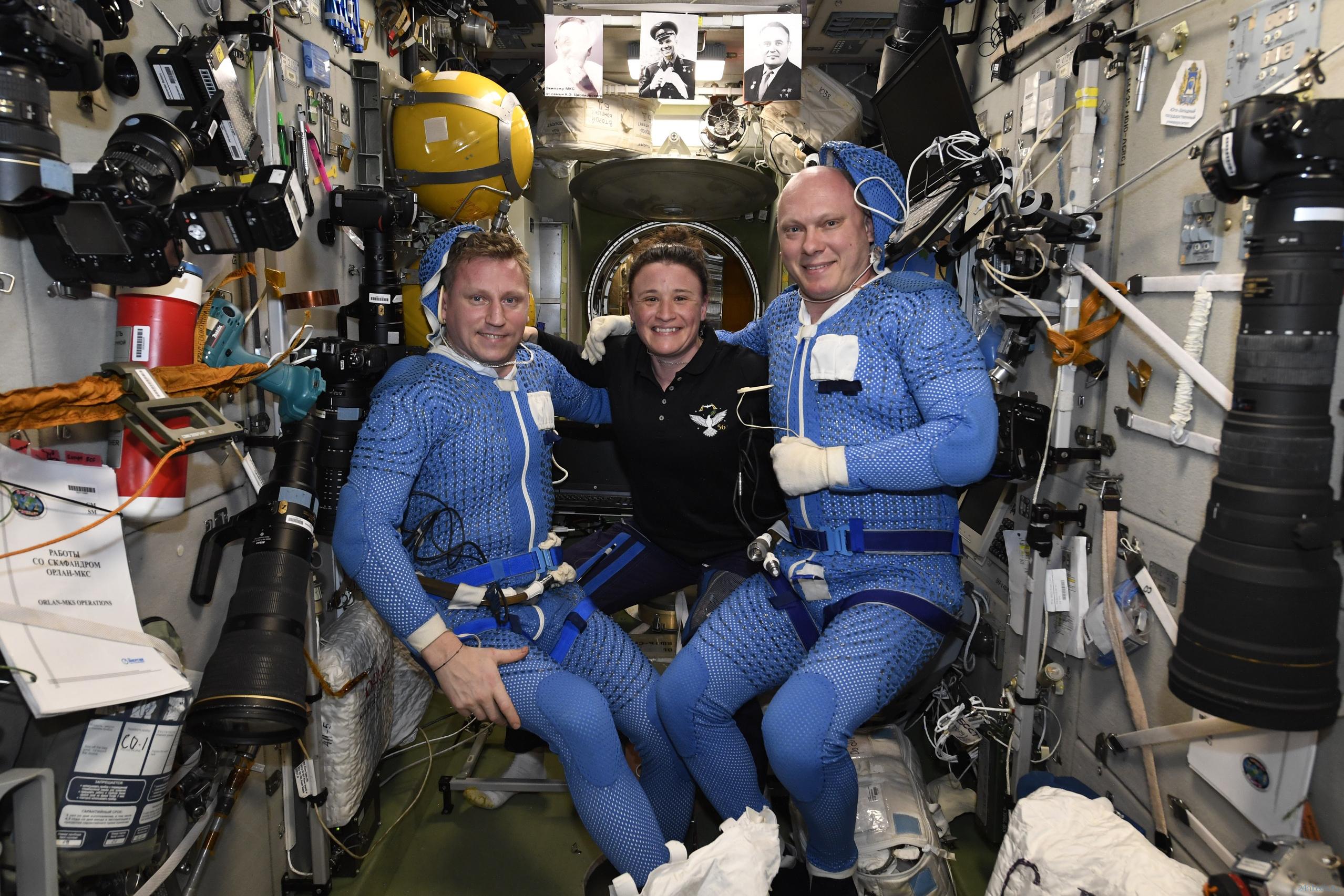 другие космонавты в картинках послала жалобу парня