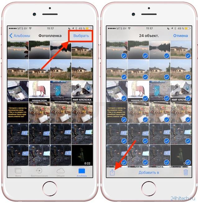 как переместить фотографии с айфона на флешку