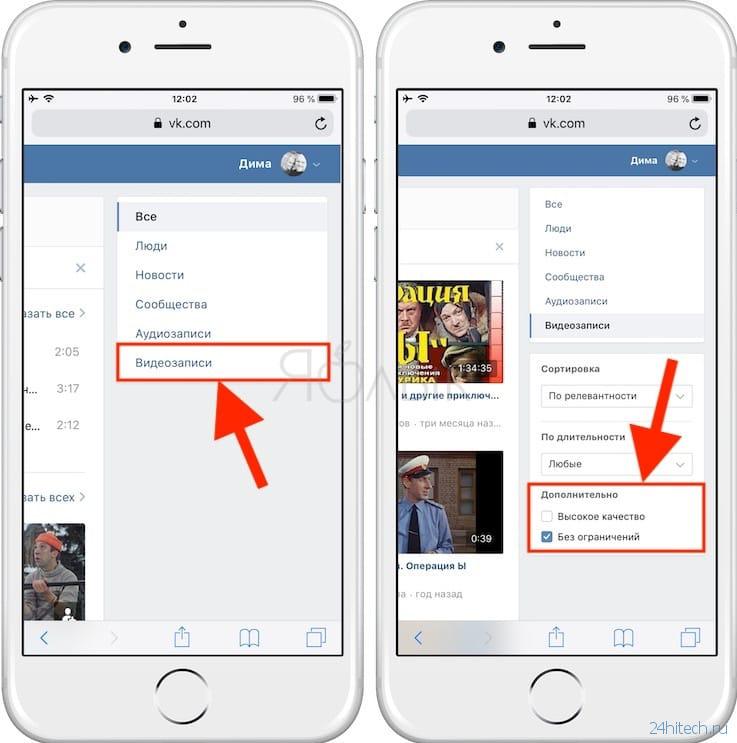 Открытка, как добавить картинку в вк с айфона