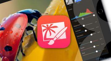 СКИДКА (379р → 149р) Графический редактор Pixelmator для iPhone и iPad