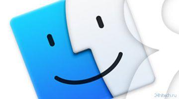 Чистая установка macOS, или как переустановить (восстановить заводские настройки) Mac