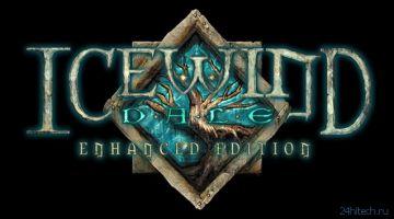 СКИДКА (749р → 149р) Игра Icewind Dale: Enhanced Edition для iPhone и iPad — нестареющая классика жанра RPG