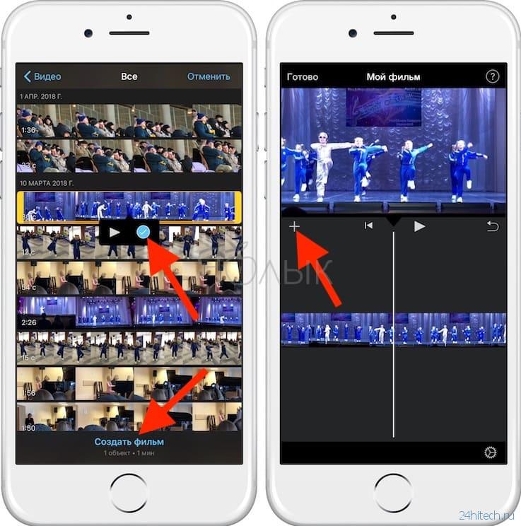 клик-кляк очень склеить фото на айфоне подоконнике украшение инструмент