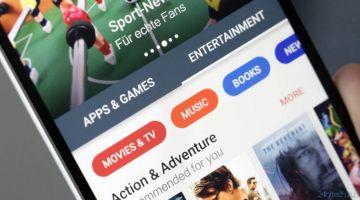 Google заставили одобрить установку альтернативных магазинов приложений для Android