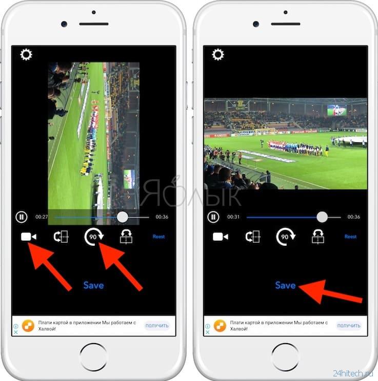 как сделать чтобы фото переворачивались в айфоне