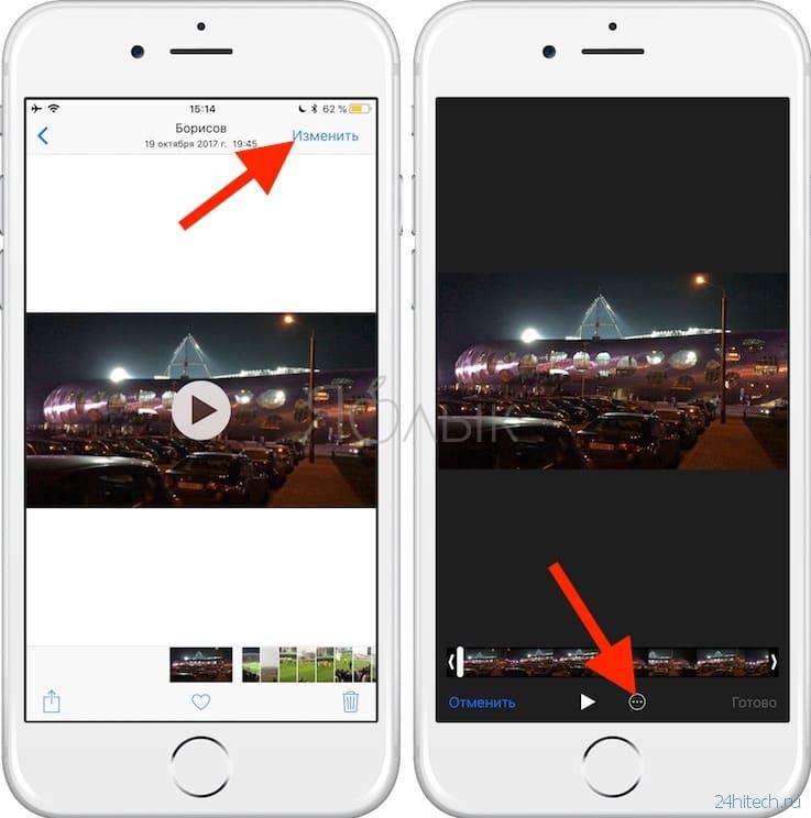 Как айфон снимает фото где картинка двигается народе