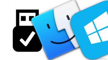 Как прочитать форматированную (HFS+ и APFS) на Mac флешку в Windows: 4 способа