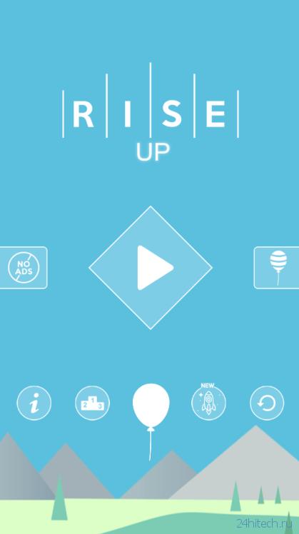 Rise Up — главный мобильный хит этого года