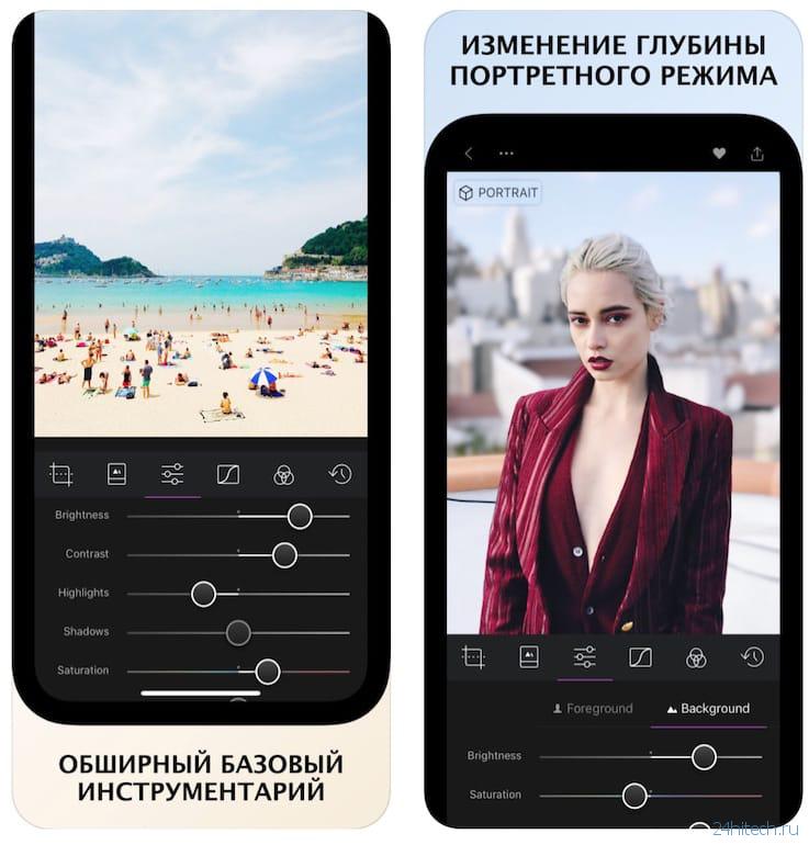 Приложение для прокачки фото