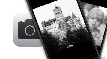 Как снимать крутые черно-белые фотографии на iPhone: советы и лучшие приложения