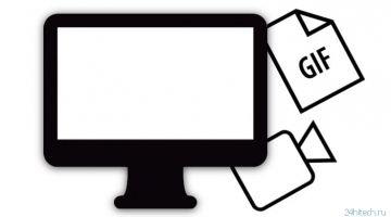 Бесплатные программы редакторы для создания GIF (гиф) на Mac (macOS)