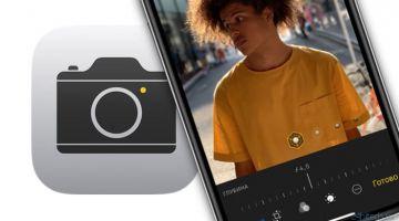 5 крутых приложений для прокачки Портретного режима (эффекта боке) на iPhone