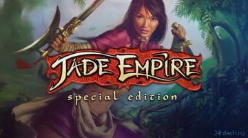 СКИДКА (749р → 379р) Игра Jade Empire для iPhone и iPad — хитовая RPG от компании BioWare