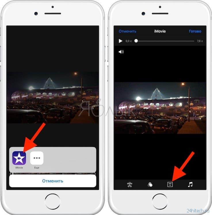 наложить на фото логотип приложение айфон мать