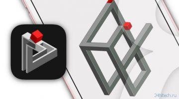 СКИДКА (149р → 0р) Игра Hocus — минималистичная головоломка с экстраординарным дизайном