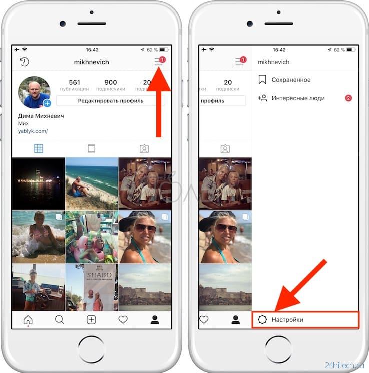 знает как менять положение фото в инстаграм приложения ценить уважать коллектив