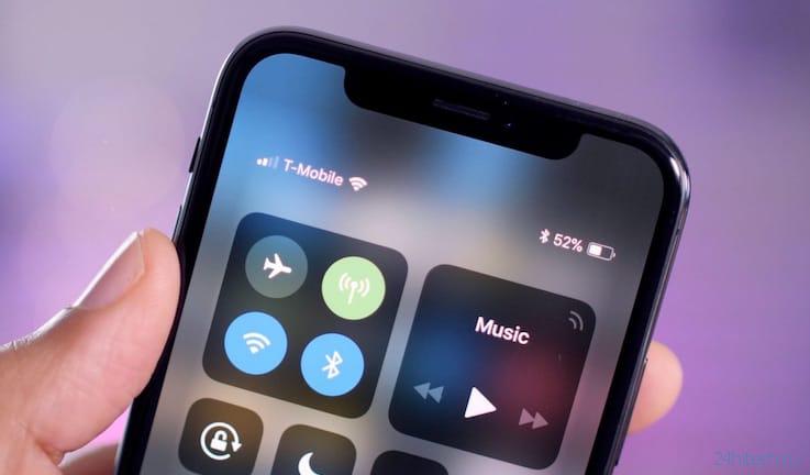 как включить проценты на iPhone 11
