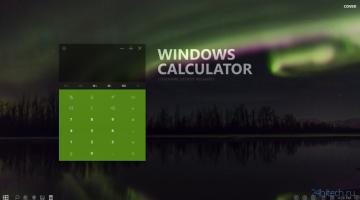 Концепт: новое поколение Калькулятора Windows