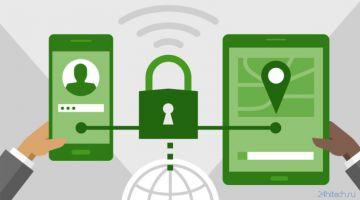В Android нашли уязвимость, которая позволяет следить за передвижением пользователей