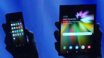 Гибкий Samsung Galaxy Flex будет ужасно дорогим!