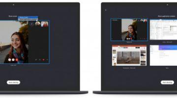 В Skype можно будет поделиться экраном одного приложения