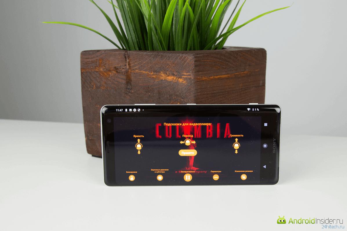 Как смотреть кино на смартфоне?