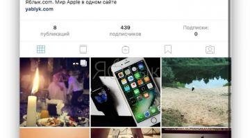 Как загружать фото и видео в Instagram с компьютера Mac или Windows