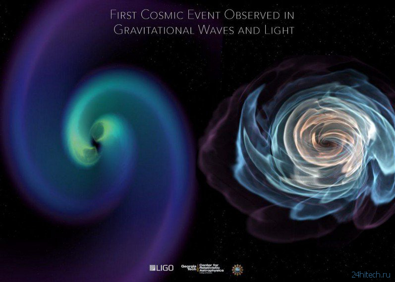 Пять необычных фактов о черных дырах, которые «увидела» обсерватория LIGO