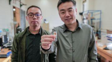 Создан имплантат, который избавит от лишнего веса и переедания