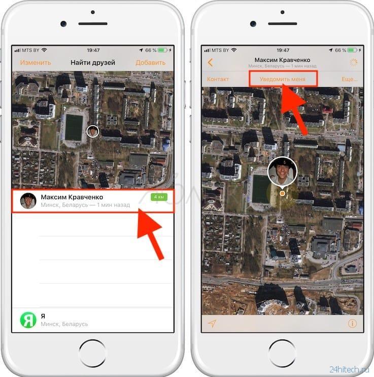 Как в айфоне сделать фото с местоположением этот день