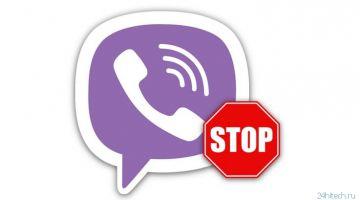 Как правильно поздравлять в Viber «С Новым годом», чтобы ваш аккаунт не заблокировали за рассылку спама