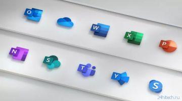 Microsoft свела всех своих дизайнеров в одну команду
