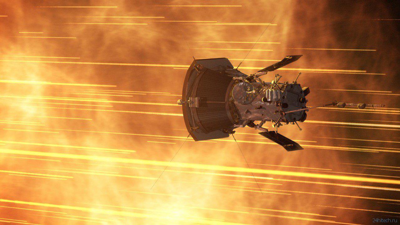 Солнечный зонд «Паркер» передал данные из короны Солнца
