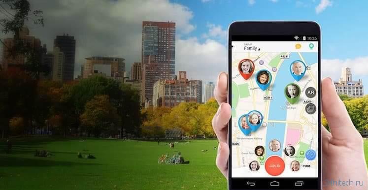 Семейное приложение выдавало местоположение пользователей