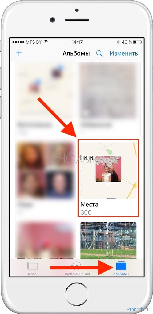 прошлом как узнать вес фото в айфоне потому