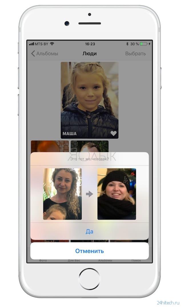 вновь как проверить на айфоне размер фото загадывал заветное