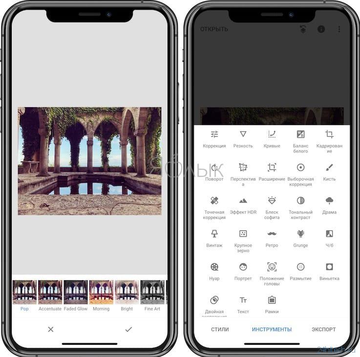 Как отправить фото в облако айфон